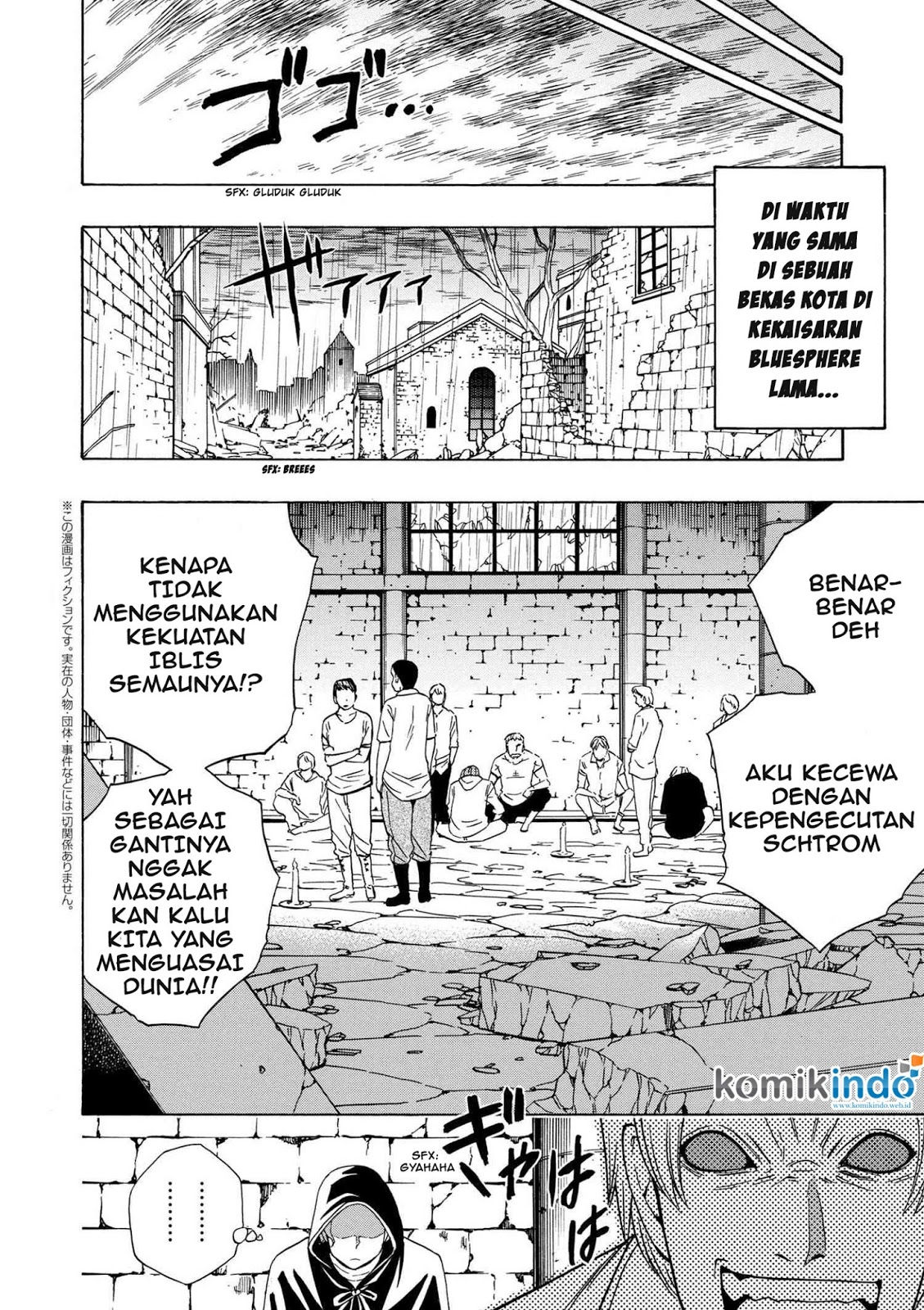 Kenja no Mago Chapter 19.2