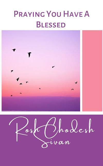 Happy Rosh Chodesh Sivan Greeting Card | 10 Free Beautiful Cards | Happy New Month | Third Jewish Month