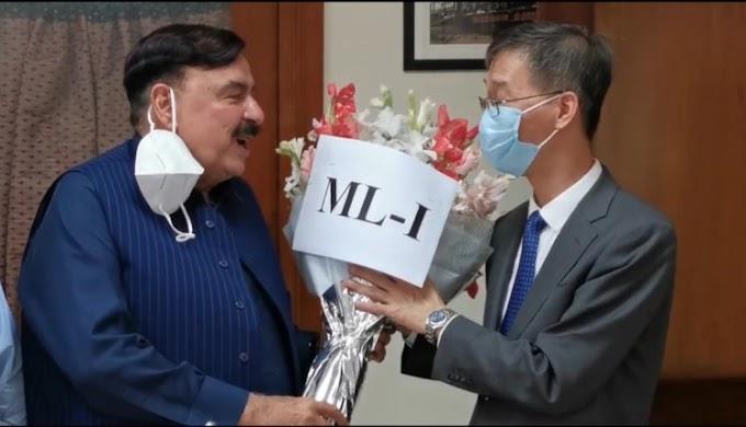 کراچی تا پشاور ایم ایل ون منصوبہ،پاکستان اور چین کے درمیان معاہدہ