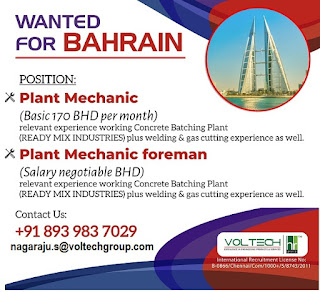 Wanted for Bahrain