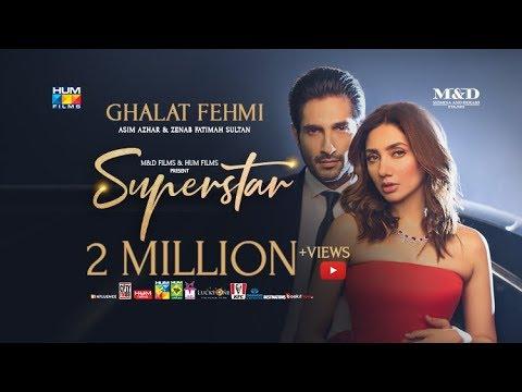 ग़लत फेहमी Ghalat fehmi lyrics in Hindi Superstar Asim Azhar x Zenab Fatimah Sultan Pakistani Movie Song