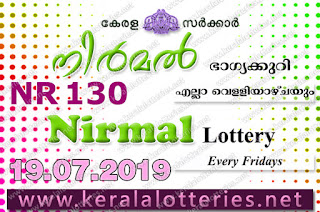 "KeralaLotteries.net, ""kerala lottery result 19 07 2019 nirmal nr 130"", nirmal today result : 19-07-2019 nirmal lottery nr-130, kerala lottery result 19-7-2019, nirmal lottery results, kerala lottery result today nirmal, nirmal lottery result, kerala lottery result nirmal today, kerala lottery nirmal today result, nirmal kerala lottery result, nirmal lottery nr.130 results 19-07-2019, nirmal lottery nr 130, live nirmal lottery nr-130, nirmal lottery, kerala lottery today result nirmal, nirmal lottery (nr-130) 19/7/2019, today nirmal lottery result, nirmal lottery today result, nirmal lottery results today, today kerala lottery result nirmal, kerala lottery results today nirmal 19 7 19, nirmal lottery today, today lottery result nirmal 19-7-19, nirmal lottery result today 19.7.2019, nirmal lottery today, today lottery result nirmal 19-07-19, nirmal lottery result today 19.7.2019, kerala lottery result live, kerala lottery bumper result, kerala lottery result yesterday, kerala lottery result today, kerala online lottery results, kerala lottery draw, kerala lottery results, kerala state lottery today, kerala lottare, kerala lottery result, lottery today, kerala lottery today draw result, kerala lottery online purchase, kerala lottery, kl result,  yesterday lottery results, lotteries results, keralalotteries, kerala lottery, keralalotteryresult, kerala lottery result, kerala lottery result live, kerala lottery today, kerala lottery result today, kerala lottery results today, today kerala lottery result, kerala lottery ticket pictures, kerala samsthana bhagyakuri,"