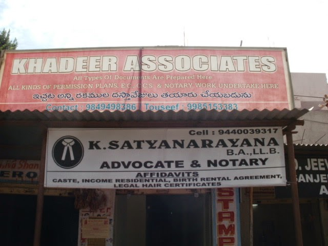 DOCUMENT WRITERS IN RAJENDRA NAGAR