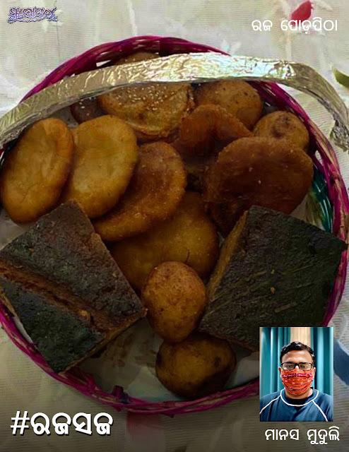Food on wheel for Raja Parba