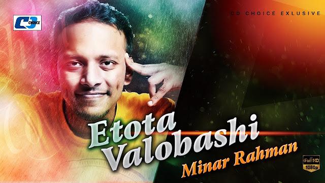 Etota-Valobashi-Minar-Rahman-lyrics