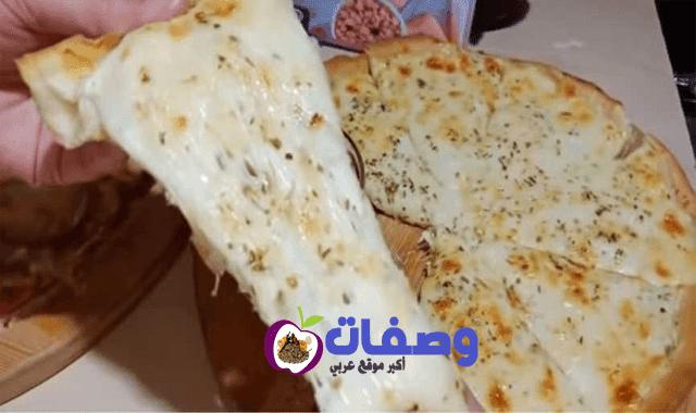 طريقه البيتزا فاطمه ابو حاتي