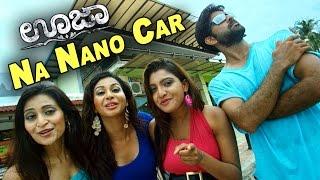 Ouija Kannada latest Movie __ Na Nano Car Video Full Song 2015