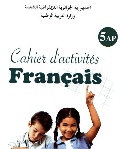 cahier d'activité français 5ap PDF