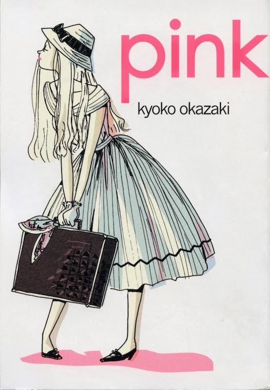 Pink, By Kyoko Okazaki Translation: Vertical Inc.