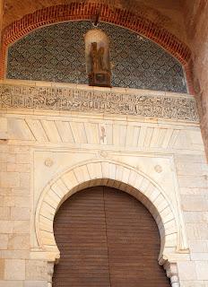 Puerta de la Justicia en la Alhambra