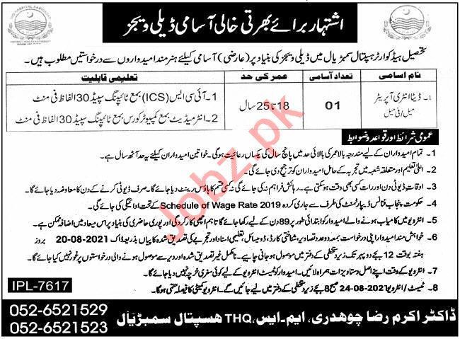 Tehsil Headquarter Hospital Data Entry Posts Sialkot 2021
