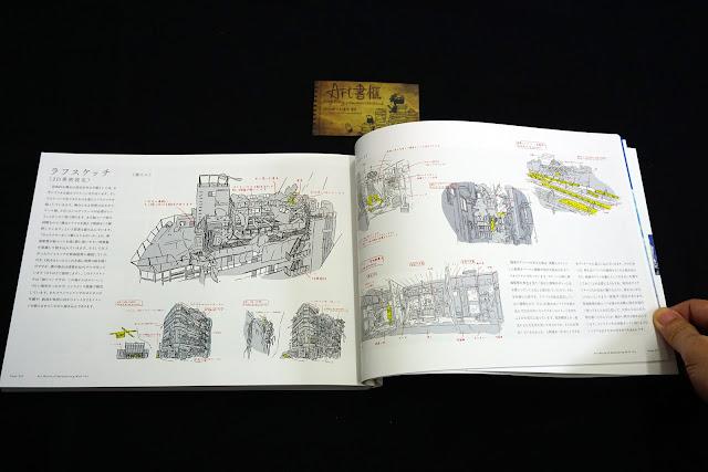 DSC02042 - 天氣之子 美術畫集 天気の子 美術画集 Weathering With You ART BOOK ( 新海誠 Shinkai Makoto )