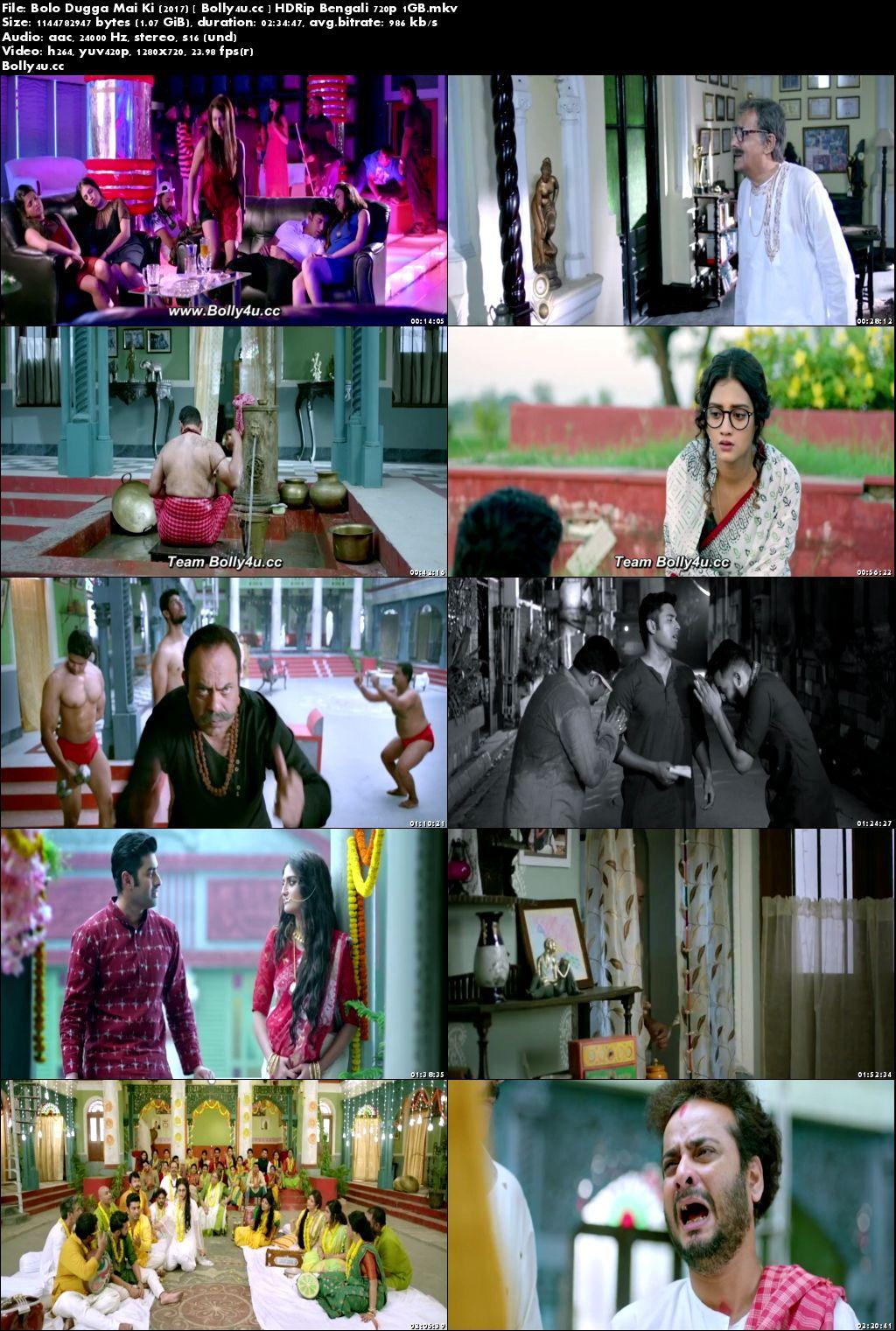 Bolo Dugga Mai Ki 2017 HDRip 450MB Bengali 480p Download