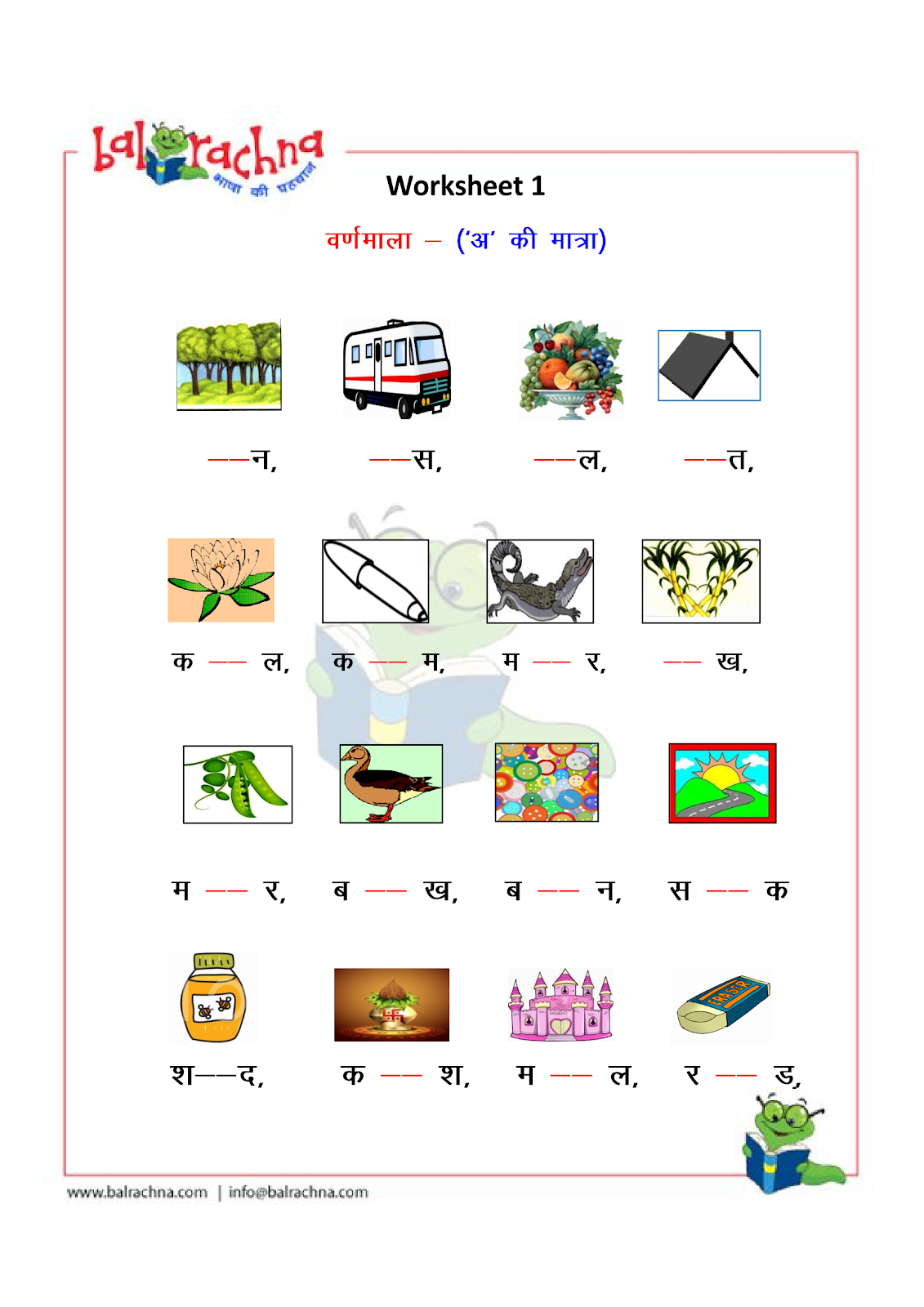 medium resolution of Marathi Worksheets For Class 1   Printable Worksheets and Activities for  Teachers