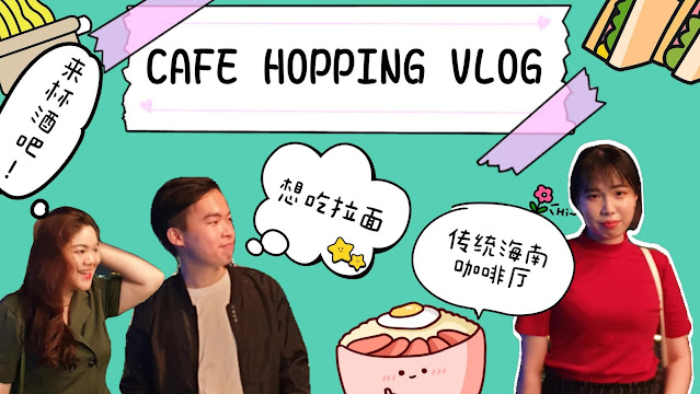 Last Cafe Hopping Vlog in 2020