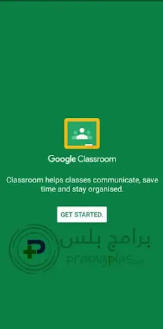 بدء برنامج Google Classroom