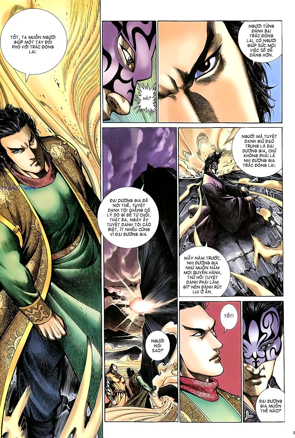 Anh hùng vô lệ Chap 16: Kiếm túy sư cuồng bất lưu đấu  trang 17