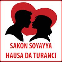 Sakon Soyayya Hausa Da Turanci Apk free Download for Android