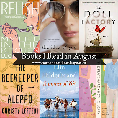 Books I Read In August Born And Read In Chicago