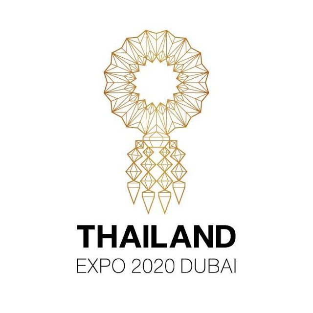 Logo Thailand pavilion at Expo 2020 Dubai - UAE