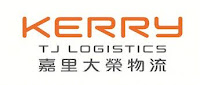 資訊安全、ISO27001、個資保護、物流、流通