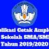 Aplikasi Cetak Amplop Surat Sekolah SMA/SMK/MA Tahun 2019/2020 - Ruang Lingkup Guru