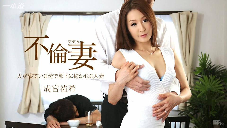 Msoondg 021815_030 Yuuki Narumiya 02230