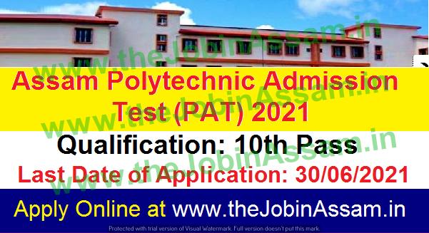 Polytechnic Admission Test [PAT] 2021