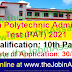Polytechnic Admission Test,(PAT) 2021: Apply Online Here