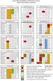 Download Kalender Pendidikan Tahun 2018/2019 Seluruh Indonesia Lengkap