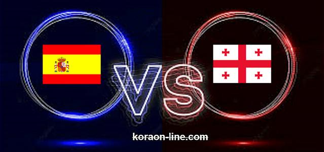 كورة اون لاين مشاهدة مباراة جورجيا واسبانيا بث مباشر اليوم تصفيات كأس العالم 2022: أوروبا