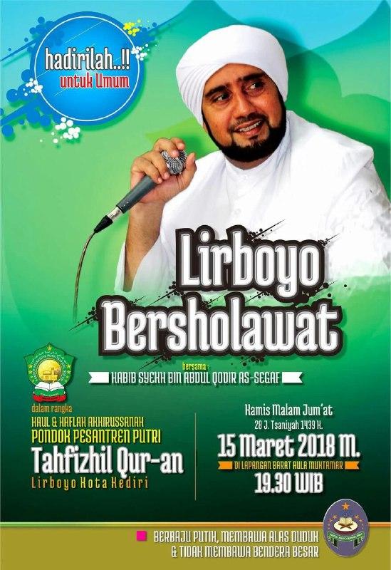 Lirboyo Bersholawat 2018 Bersama Habib Syech Assegaf