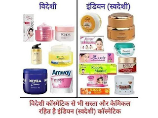 Endorsing for swadeshi products