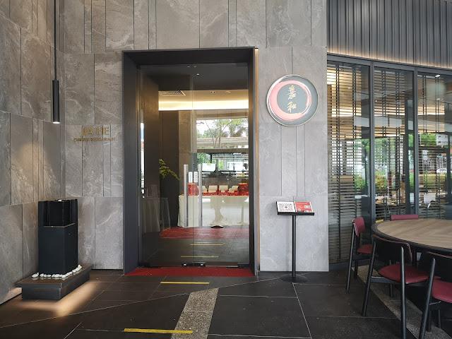 Jia He Restaurant