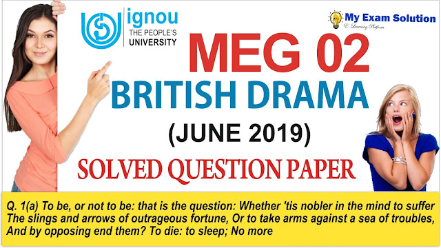 meg 02 ignou, ignou meg 02 previous year question paper
