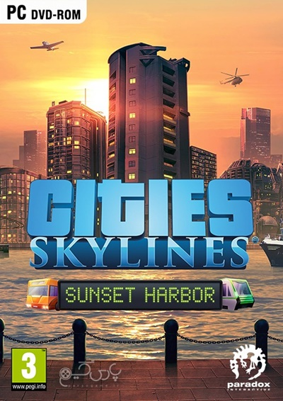 โหลดเกมส์ Cities: Skylines - Sunset Harbor