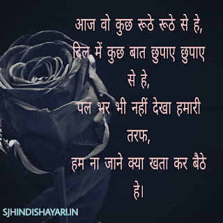 Love shayari