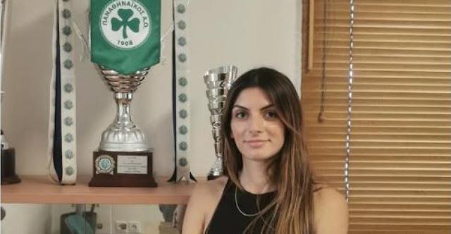 Στην οικογένεια του Παναθηναϊκού η Ναυπλιώτισσα Κωνσταντίνα Γιαννοπούλου