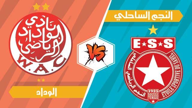 etoile-du-Sahel-vs-WAC-Casablanca