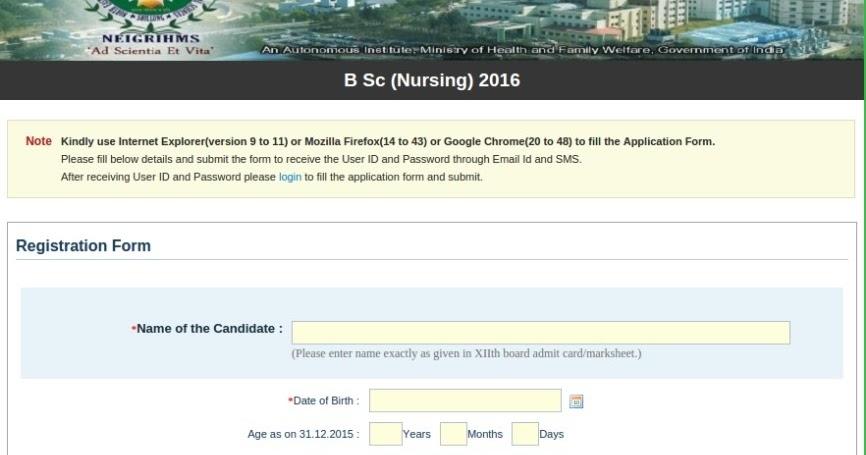 B Ed Updates Admission Entrance Exams - Www imagez co