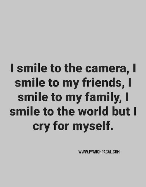 sad quotes in english