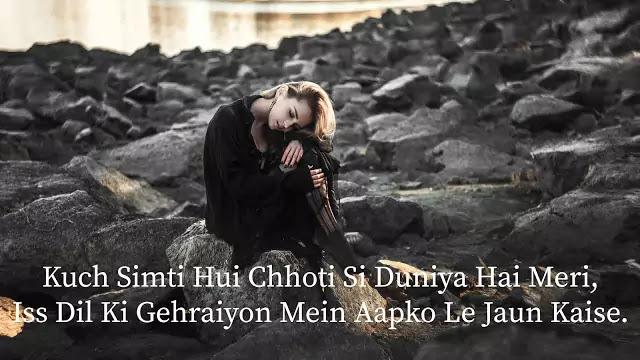 sad shayari in hindi about life