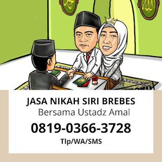 jasa-nikah-siri-brebes