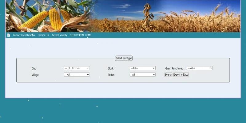 Agrisnet Farmer ID List 2021   agrisnetodisha farmer id list & Registration Status   agrisnet farmer id odisha