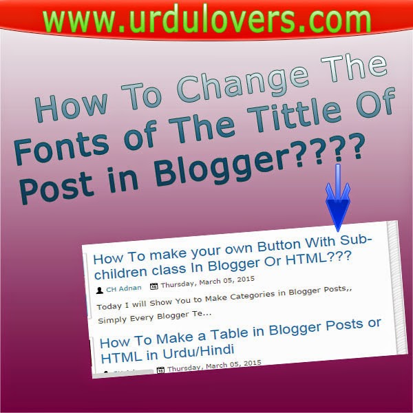 How to Make a Blog Button – Step by Step Tutorial, Make Your Own Add to Blogger Button,  Adding Facebook static Like box in your Website urdu/Hindi, Facebook static Like Box Widget Ko website me kaise lagaty Hen, Add Static Facebook Pop Out Like Box with Smooth Jquery, How To Add a Custom Facebook Like Box to Your Site, Urdu Writing On Web, Blogging Tips for Your Everyday Blogger, Blogger Tips, Adding Facebook Static Like Box In Your Website Urdu/Hindi, Adding A Recent Post Coloured Widget In Your Blog, Useful Blogger Tricks, Adding Social Media Icons On Your Website In Urdu, Blogger Social Tips, How To Write Urdu In Jameel Nori Fonts On My Website, How to Change Post Body Font Size, Color & Style, How To Upload and Use Custom Fonts in Blogger, customize your post title font,