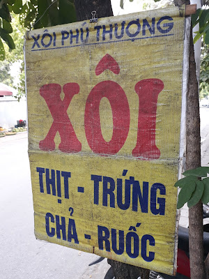 ベトナムのおこわの看板