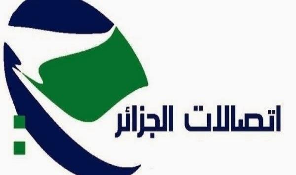 اتصالات الجزائر بقصر الشلالة وسياسة الاستهتار واللامبالاة
