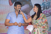 Eedo Rakam Aado Rakam Success Meet-thumbnail-18