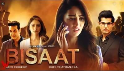 Bisaat 2021 Web Series Season 1 480p Hindi Tamil Telugu HDRip