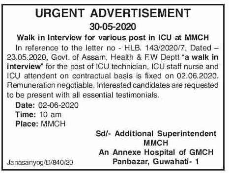 MMCH Recruitment 2020: Apply for ICU technician, ICU staff nurse and ICU attendant Posts